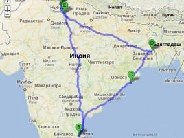 Маршрут паломничества по святым местам Индии 2013.