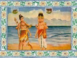 Брахма и Шива решают принять форму Коровы и теленка.