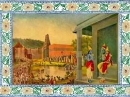 Вишну арендует землю у Варахадева