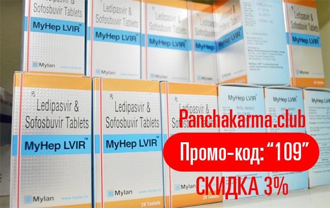 Отзывы о лечении гепатита с в индии цены