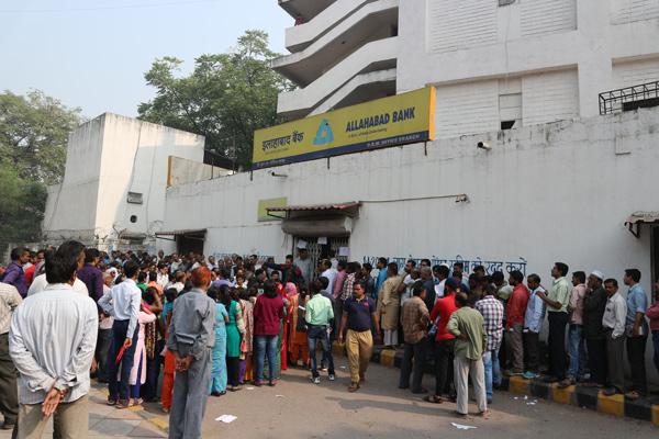 очередь в Индийский банк