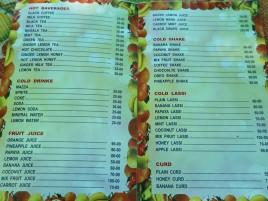 Меню индийской кафешки с ценами