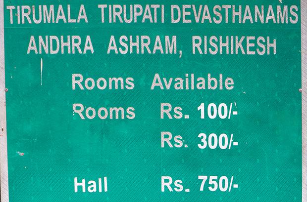 Цены на комнаты при храме Баладжи