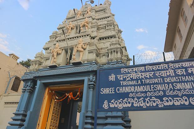 Храм Шивы Чандрамулешвары в Ришикеше
